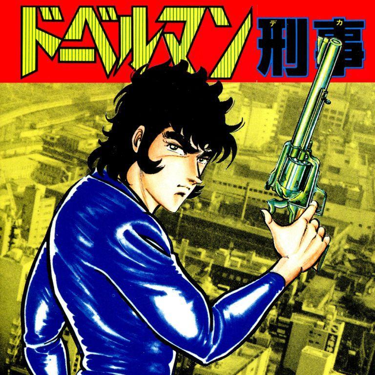 武論尊が漫画「北斗の拳」で得た印税っていくら?原作者の年収って?