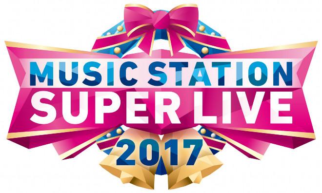 Mステスーパーライブ2017タイムテーブルと嵐の出演順は?出演者や時間も!