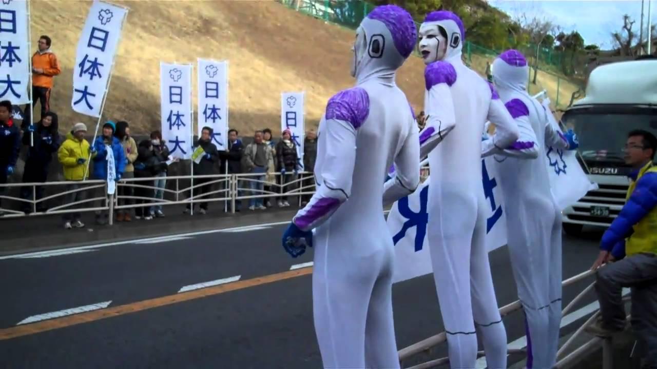 箱根駅伝のフリーザ様2018場所と中継はいつから?正体や動画と画像は?