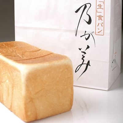乃が美の食パンの値段が高い理由は?なぜ人気に?感想や口コミは?