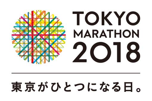 東京マラソン2018芸能人のエントリーは?コースや賞金と結果は?