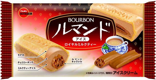 ルマンドアイスロイヤルミルクティーのカロリーや東京の販売店は?感想や値段は?