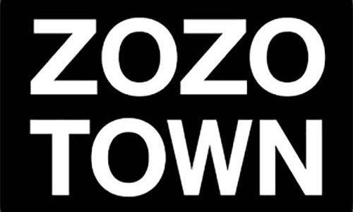 ZOZOTOWNの新しい球団名は何?買収の予想や金額はいくら?