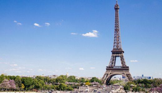 パリのデモはいつまでの予定?旅行のキャンセルや観光と場所の情報は?